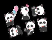 Lieferansicht Wandtattoo Cartoon Panda Bunch