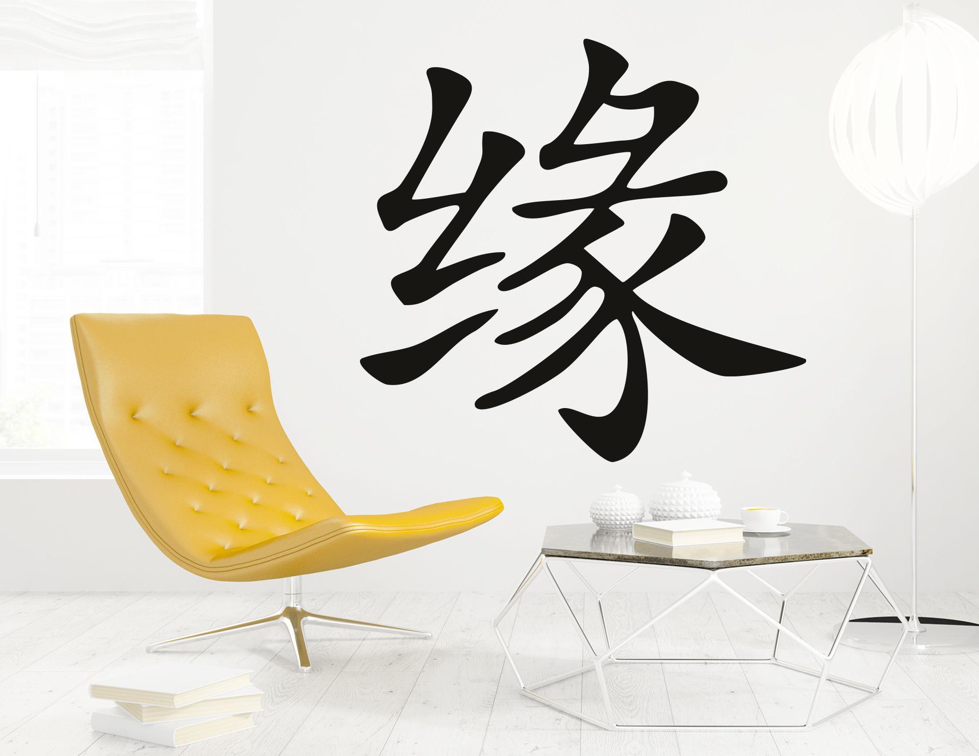 Wandtattoo China-Destiny