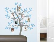 Wandtattoo Fotobaum Familie - mit 8 Bilderrahmen für Fotos