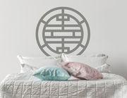 Wandtattoo Korean Pattern #3