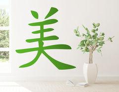 Wandtattoo China-Beauty