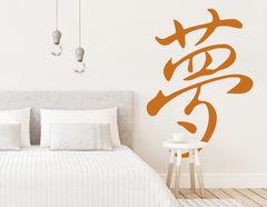 Wandtattoo China-Dream