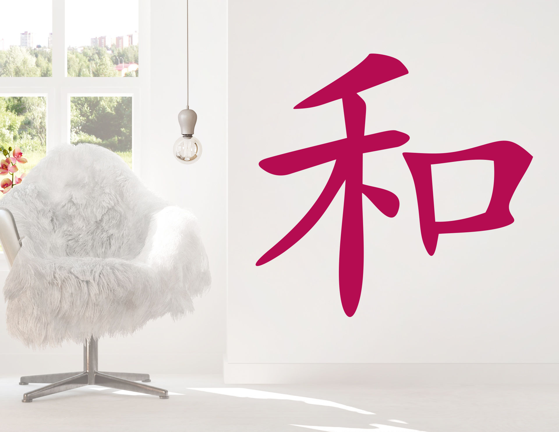 China-Harmony