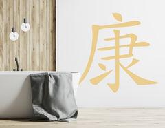 Wandtattoo China-Health