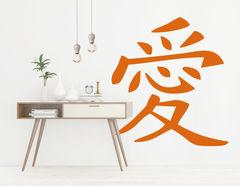 Wandtattoo China-Love