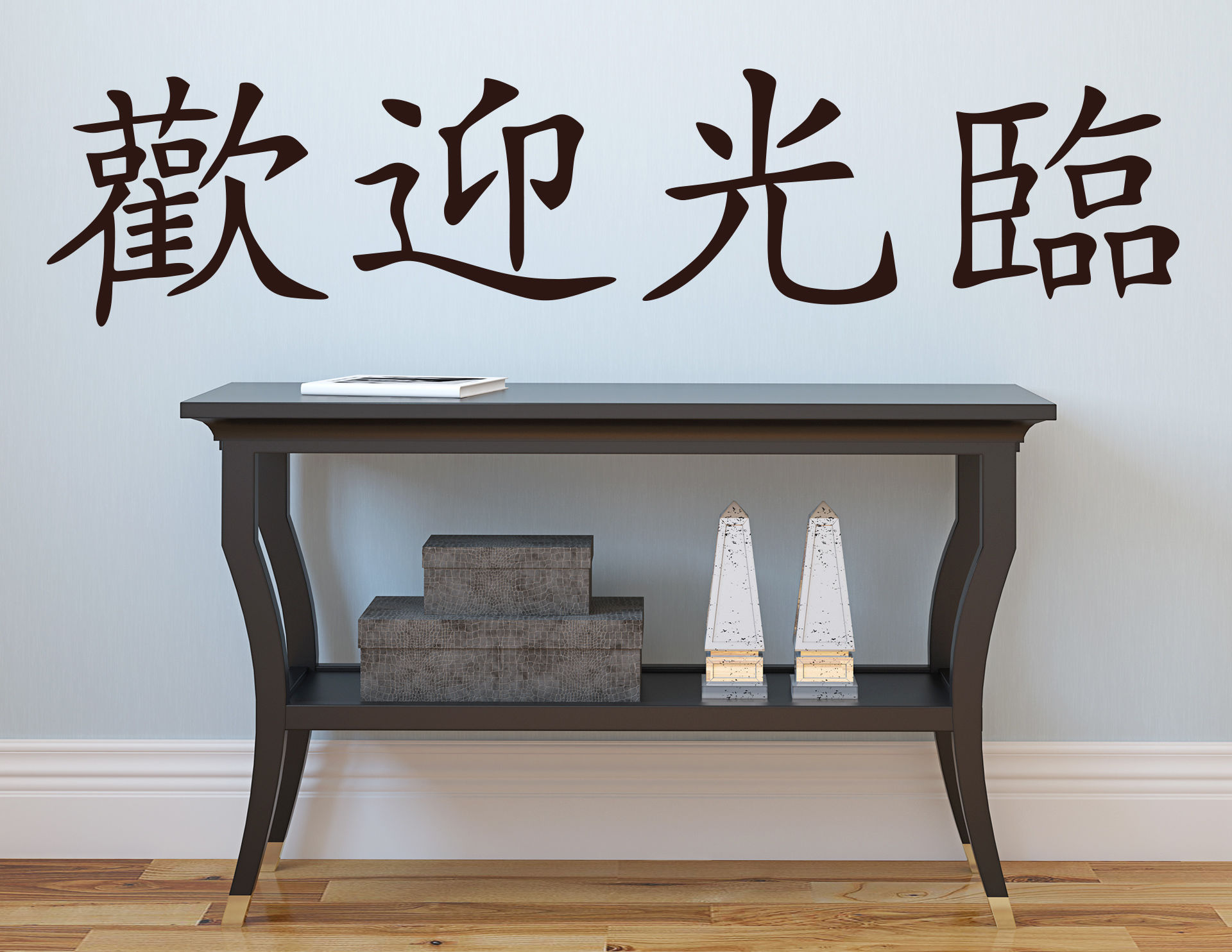Wandtattoo China-Welcome