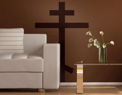 Wandtattoo Orthodoxes Kreuz