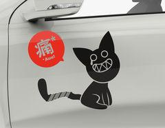 Autoaufkleber Pang Cat