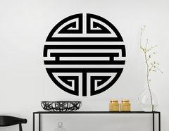 Wandtattoo Shou Symbol