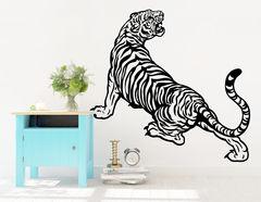 """Wandtattoo """"Tiger Timon"""" für Tierfreunde"""
