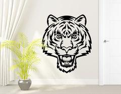 """Wandtattoo """"Tigerkopf Yari"""": Eine echt Trophäe für die Wand!"""
