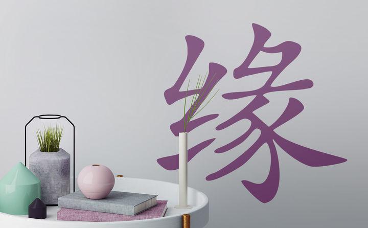 Wandtattoos mit asiatischen Schriftzeichen - Kalligrafie wie von Hand mit fernöstlichem Charme